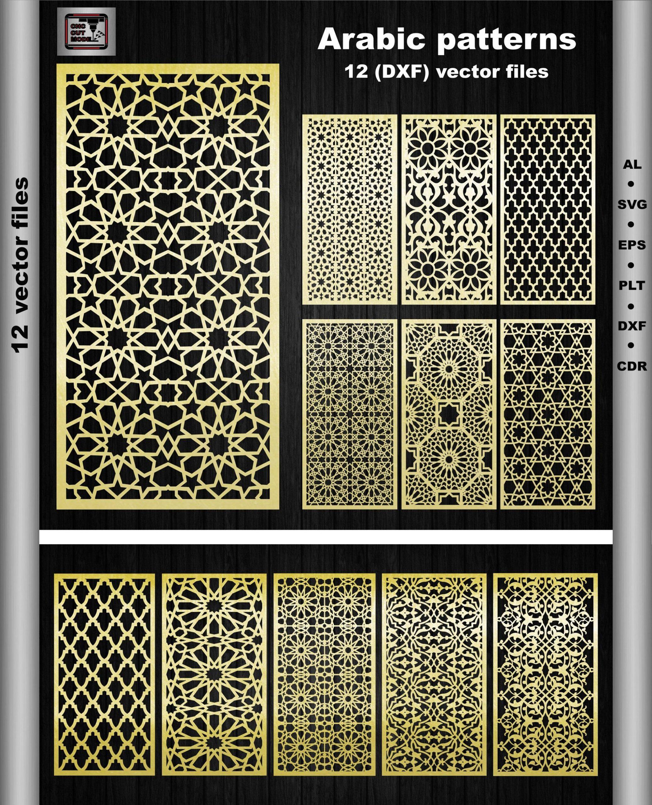 20 Arabes Géométrique Décoratif Panneau Pour Laser Et Plasma ... serapportantà Panneau Separation Jardin