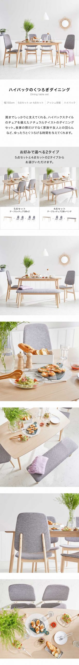 85 Awesome Salon De Jardin Villaverde – Chair Ideas pour Salon De Jardin Villaverde
