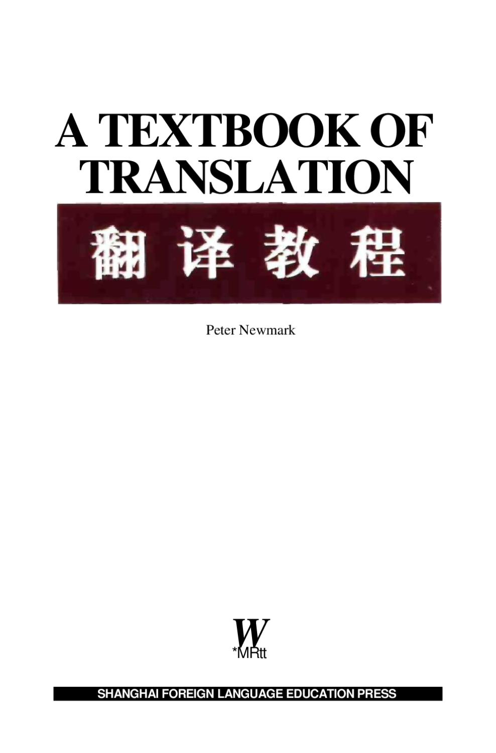 A Textbook Of Translation By Peter Newmark By Mohammad ... intérieur Transate Jardin