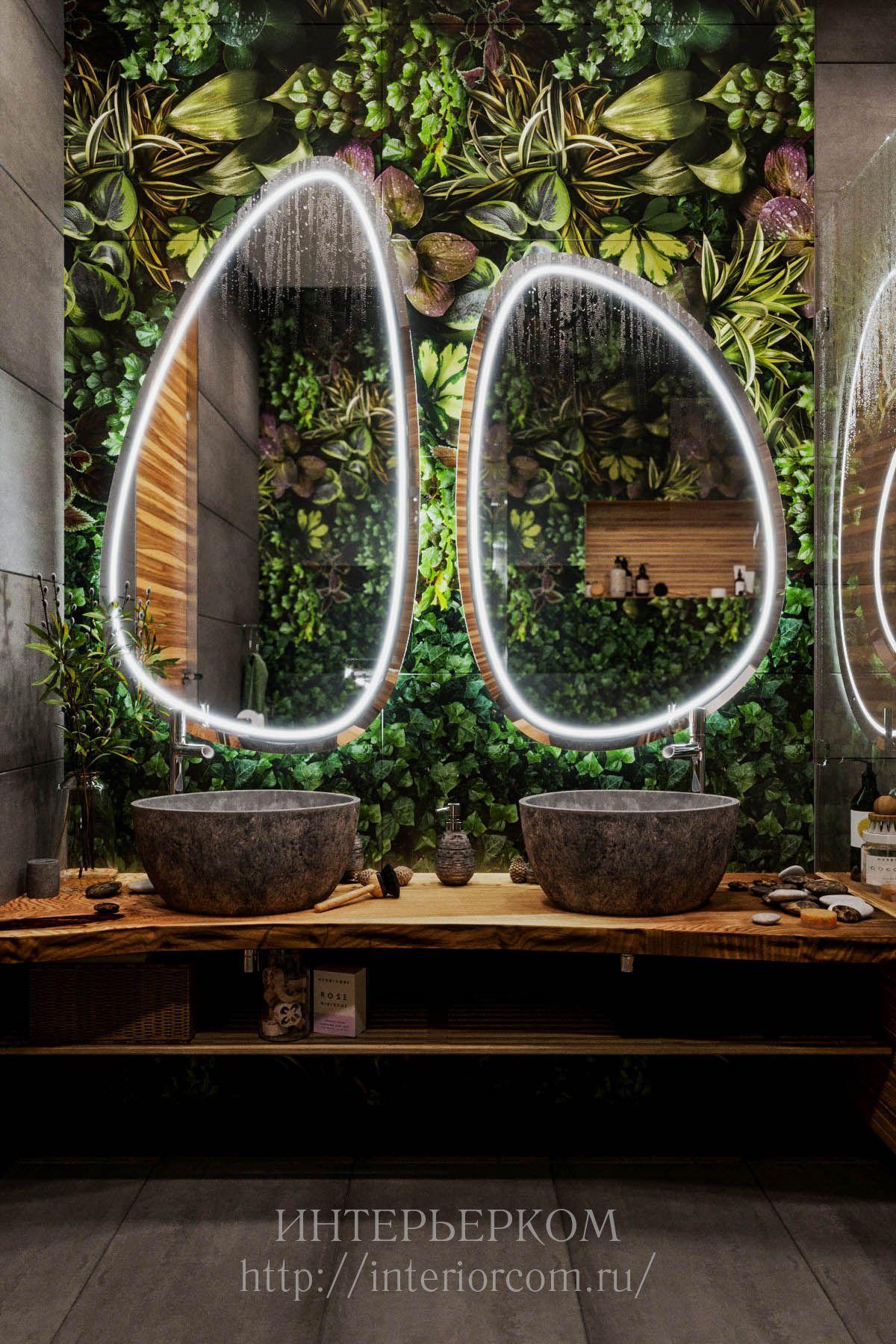 На Фото: Яркая Плитка Из Проекта В Тропическом Стиле ... concernant Robinet Jardin Design