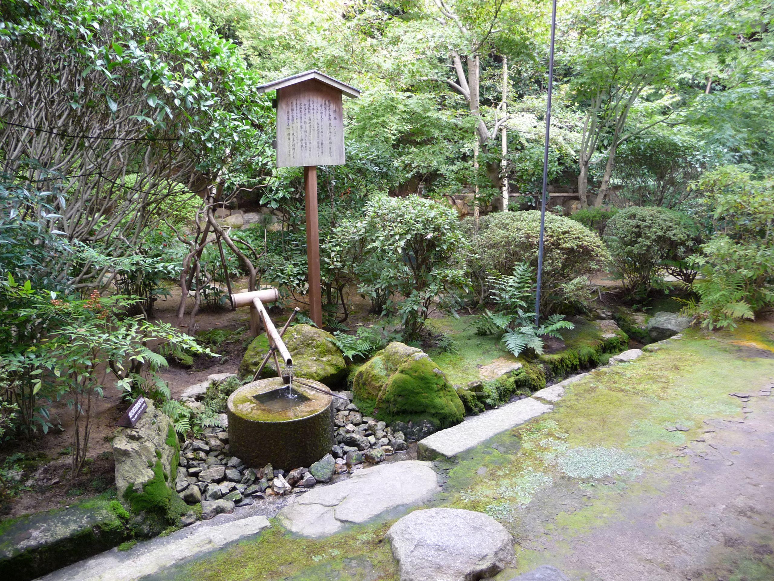 Fontaine Jardin Japonais Kyoto Jour 2 Kinkaku Ji Ryōan Ji Et ... serapportantà Fontaine Jardin Japonais