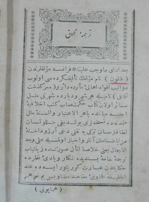 Fransiz Edebiyatindan Yapilan İlk Edebi Çeviriler Üzerine ... destiné Lit De Jardin Rond