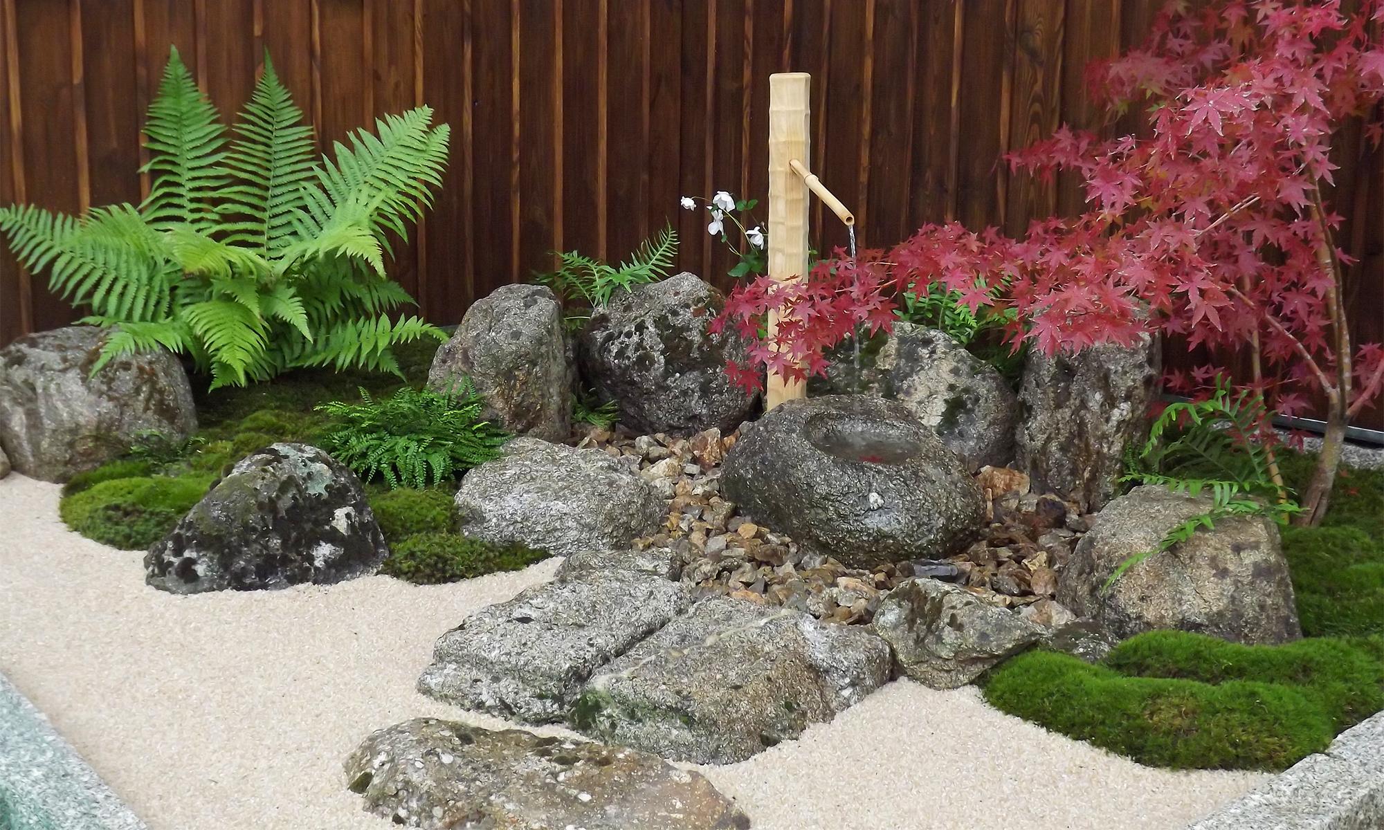 Metiers Et Reconversions Professionnelles 'nature' - Le Blog ... intérieur Petit Jardin Japonisant