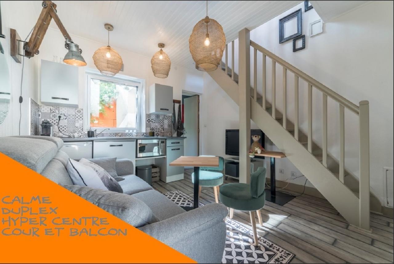 Apartment Le Jardin Saint Nicolas, La Rochelle, France ... encequiconcerne Salon De Jardin Hyper U 2019