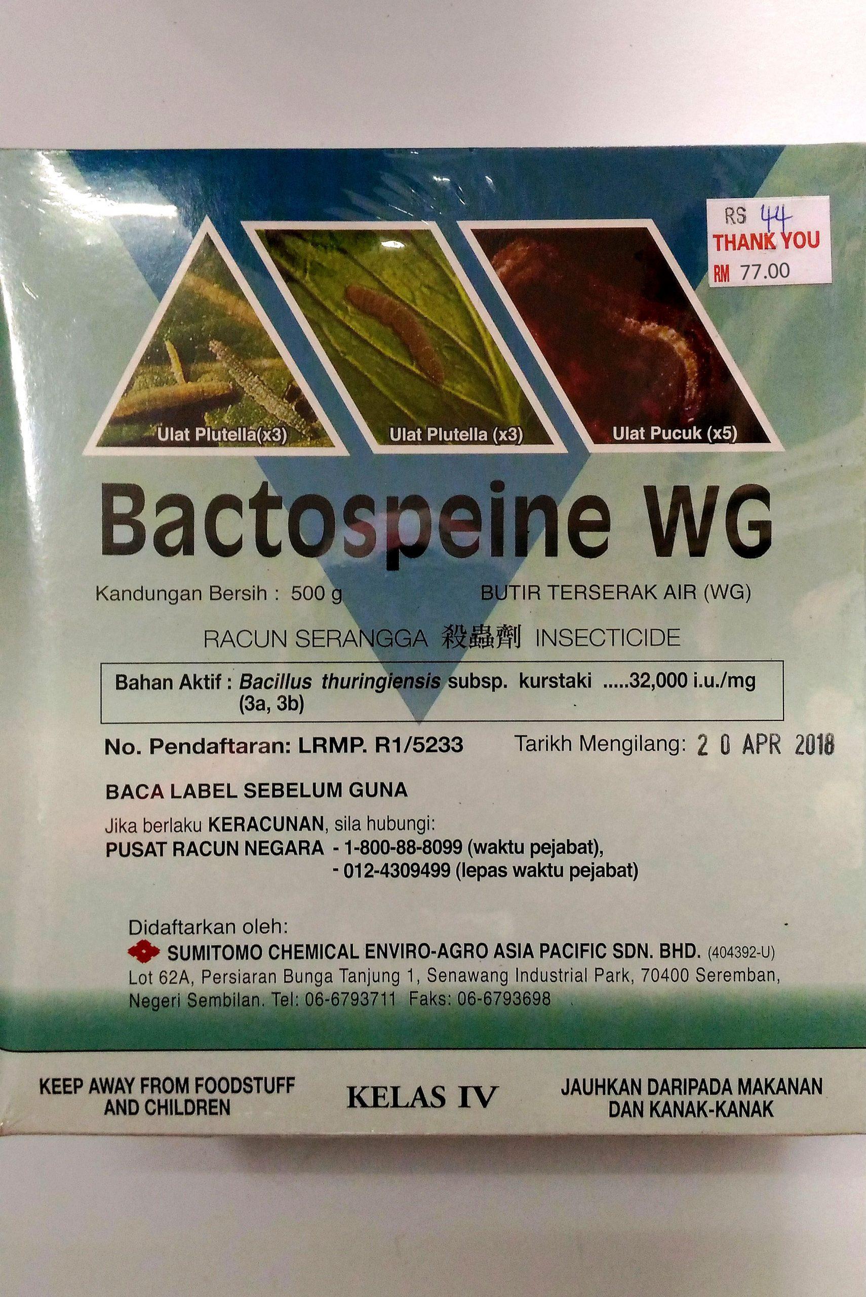 Bactospeine Wg (500G) dedans Bactospeine