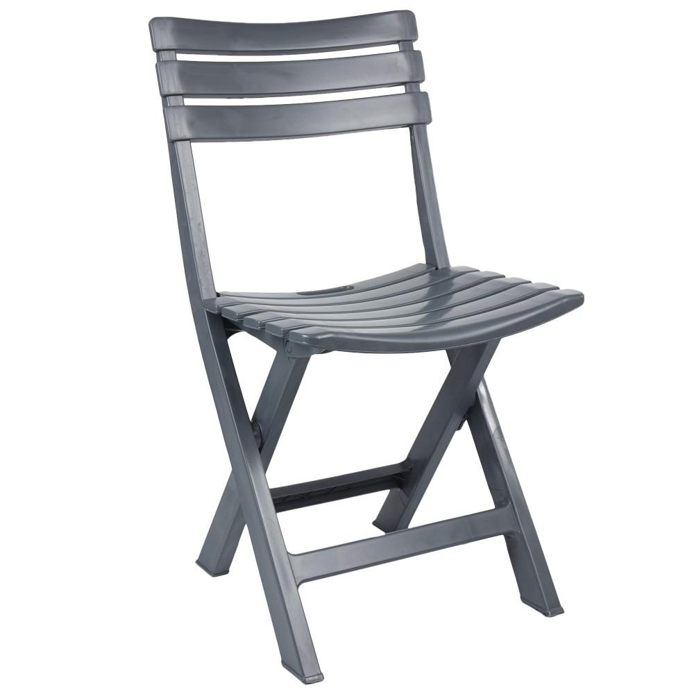 Chaise De Jardin Pliante Plastique Gris tout Chaise De Jardin Pliante
