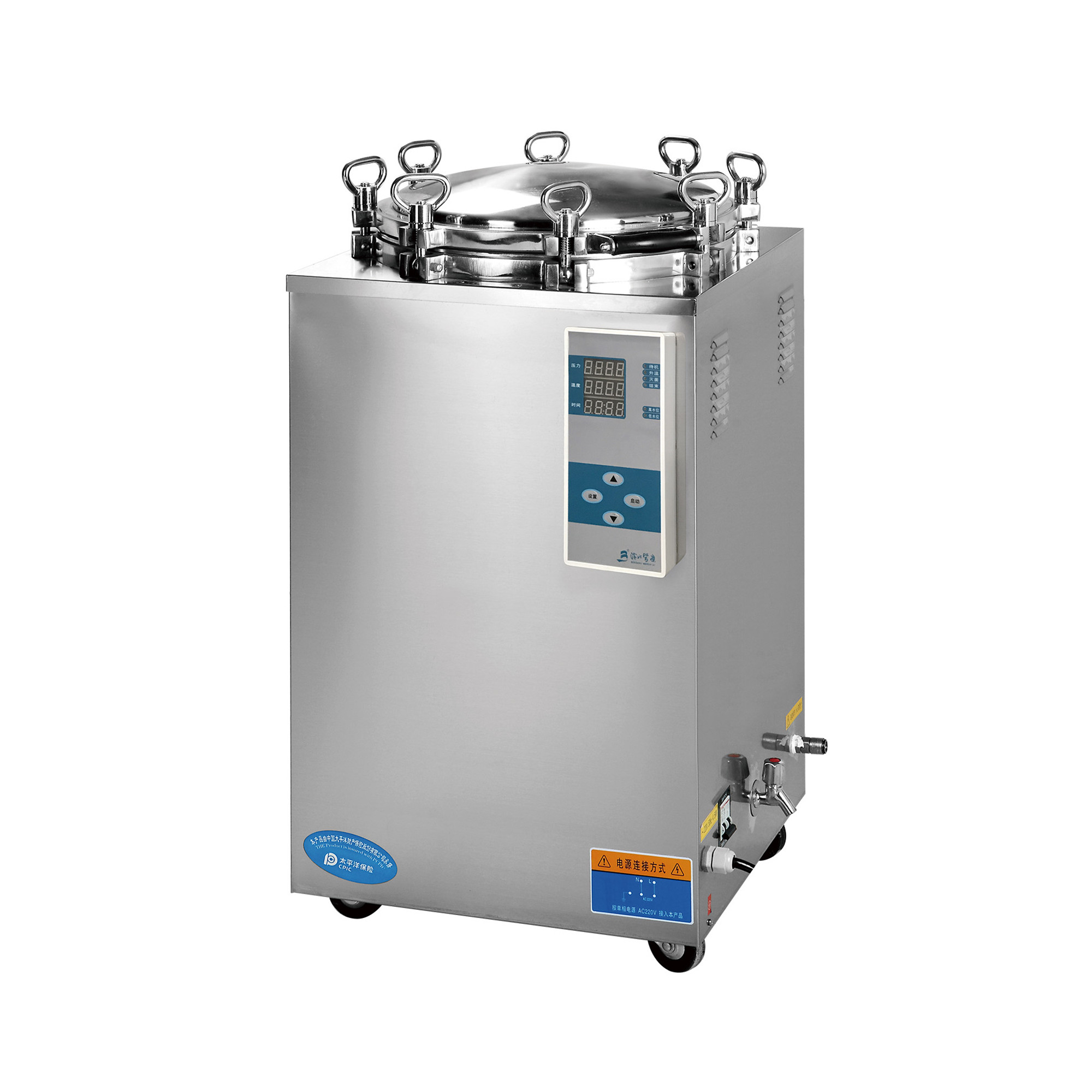 China Fully Automatic Autoclave, China Fully Automatic ... encequiconcerne Autoclave Occasion